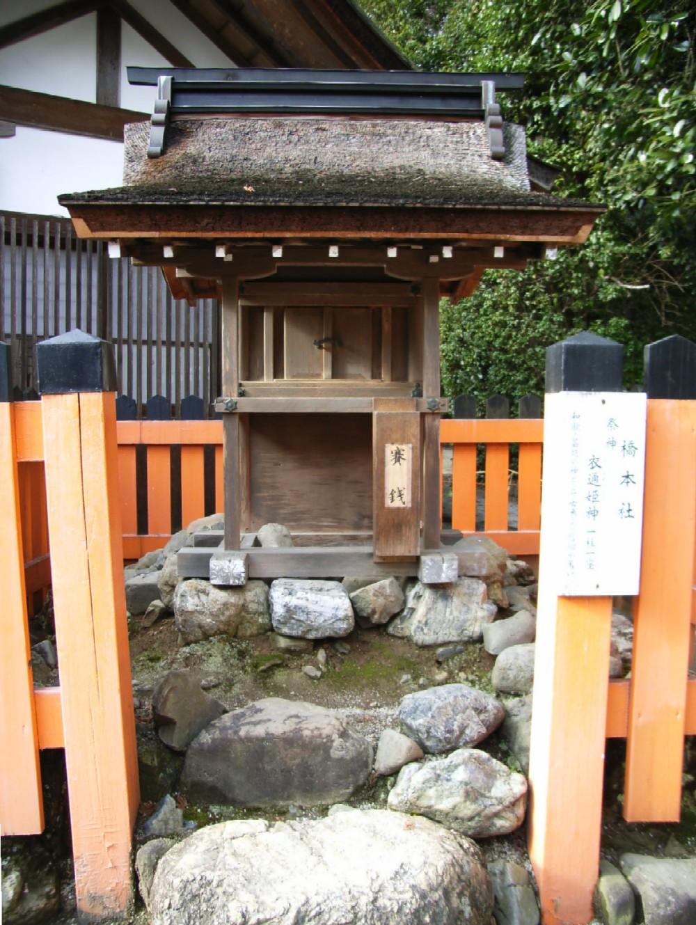 上賀茂神社 1日目 その2_d0091021_113399.jpg