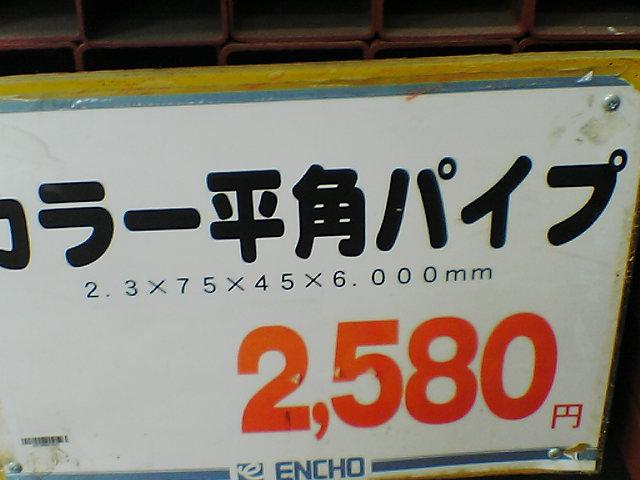 e0043527_17355278.jpg