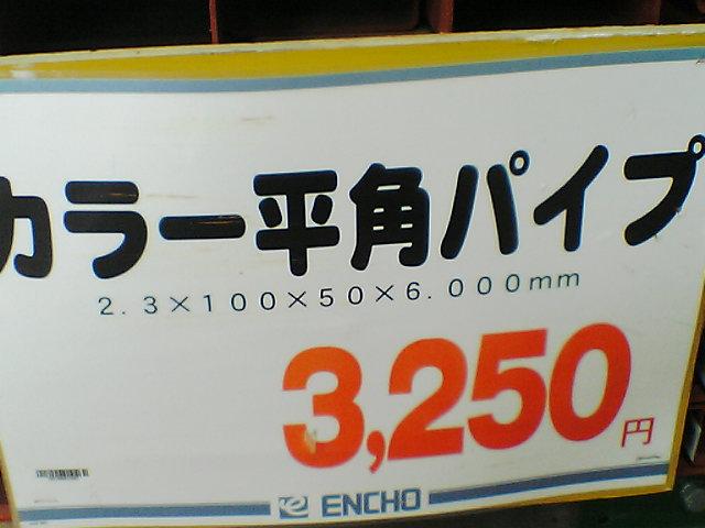 e0043527_17362927.jpg