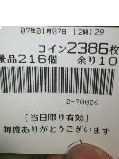 f0065228_1626959.jpg