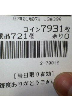 f0065228_16312932.jpg