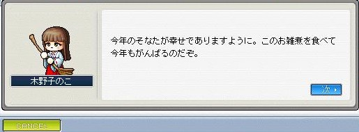 f0102630_18412010.jpg