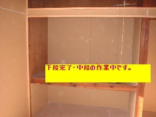 f0031037_1957124.jpg