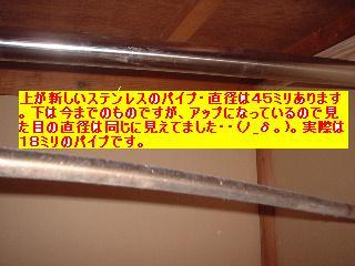 今日もバリバリ_f0031037_19573969.jpg
