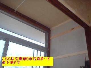 f0031037_19574944.jpg