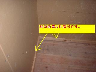 f0031037_19582289.jpg