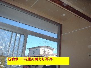 f0031037_1958783.jpg