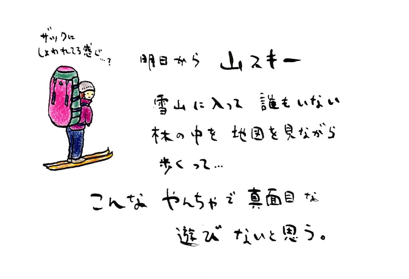 f0127937_2331551.jpg