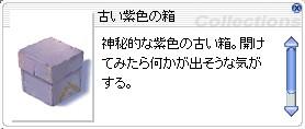 f0031841_1894362.jpg