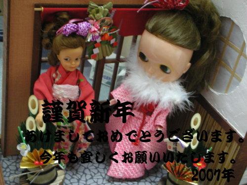 f0066342_0504979.jpg