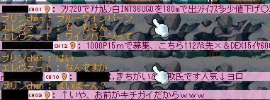 f0007444_1974587.jpg