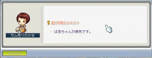 a0060854_0544210.jpg