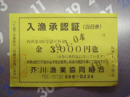 c0080856_10501932.jpg