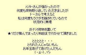c0085060_22264139.jpg