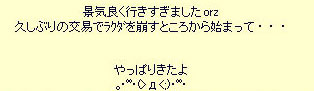 c0085060_2228104.jpg