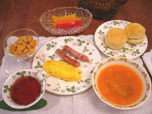 春の七草とオレンジな気持ち と 低温スチーム調理☆..。.゚。*・。♡ _a0053662_9355520.jpg