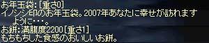 b0048563_13343527.jpg