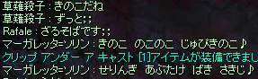 e0048268_19393414.jpg