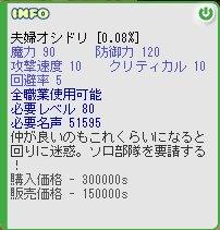 b0069074_238338.jpg