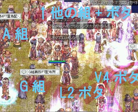 f0101176_5424959.jpg