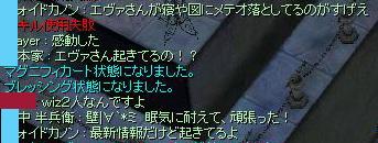 f0101176_5505695.jpg