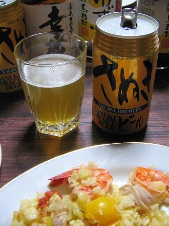 """パエリヤに""""地麦酒""""・・・「さぬきビール」_c0001578_23461248.jpg"""