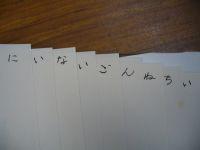 絵心本5 約_f0035084_23193132.jpg