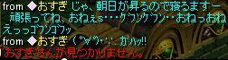 e0097289_13565059.jpg