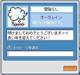 f0009690_1940761.jpg