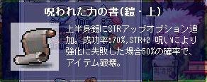 f0009690_1951447.jpg
