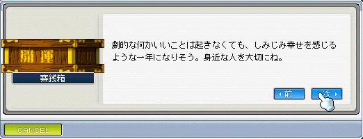 f0009690_1953834.jpg