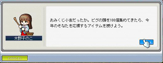 f0009690_19551283.jpg