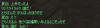 c0022896_1047776.jpg