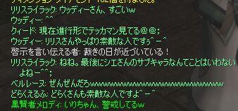 c0022896_931105.jpg