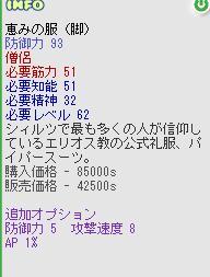 b0094998_1641679.jpg