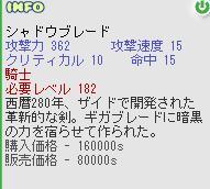 b0094998_1652294.jpg