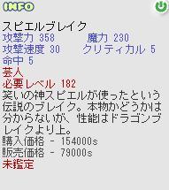 b0094998_165923.jpg