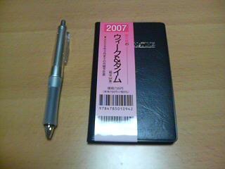 b0093801_005365.jpg