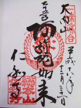 f0120102_2215406.jpg