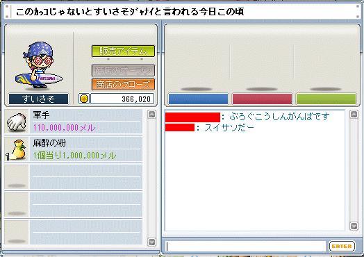 b0096204_662064.jpg