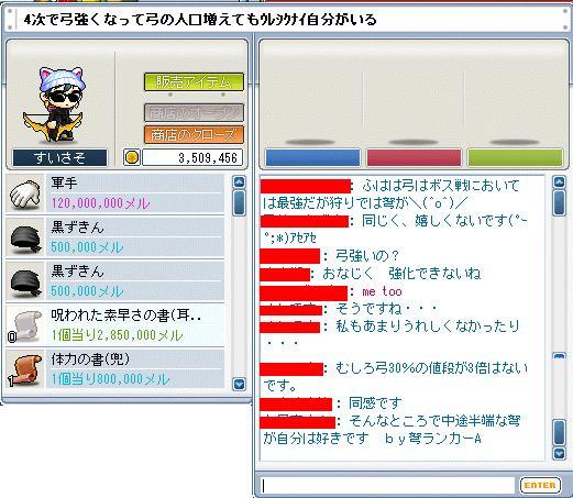b0096204_692159.jpg
