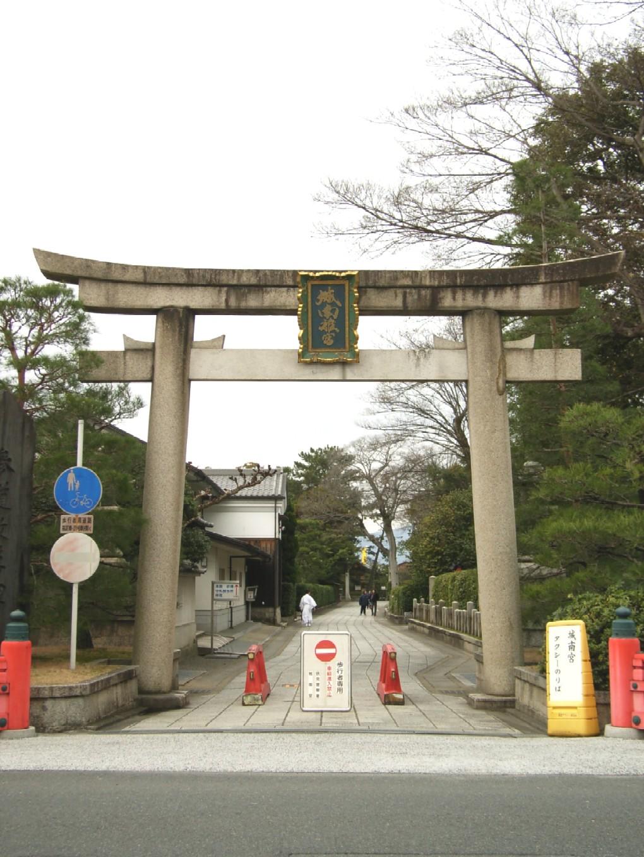 京都・大阪旅 2日目 その1 城南宮_d0091021_10575420.jpg