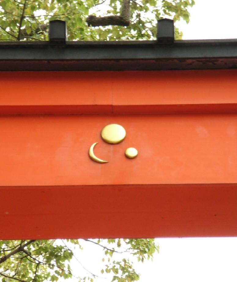 京都・大阪旅 2日目 その1 城南宮_d0091021_1125240.jpg