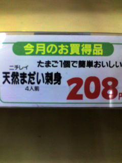 b0016128_21352794.jpg