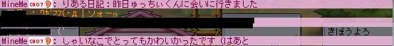 f0004135_255148.jpg