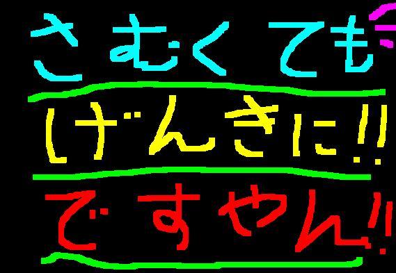 f0056935_2111377.jpg