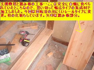 f0031037_18471810.jpg