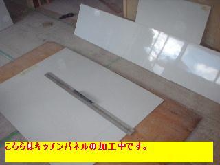 f0031037_18473536.jpg