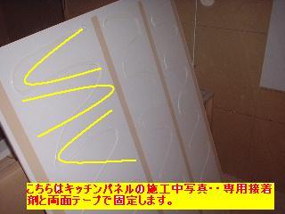 f0031037_18474328.jpg