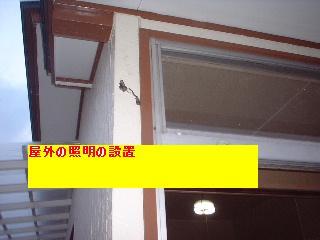 f0031037_18475812.jpg